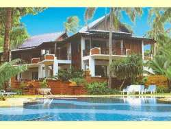 Koh Chang Cliff Beach Resort 3 <span class=